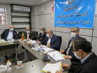 جلسه تنظیم بازار استان