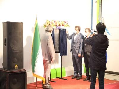 افتتاح مجموعه روماک گستر به صورت ویدئو کنفرانس توسط رئیس جمهور