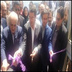 افتتاح  واحد تولیدی آب معدنی ورسای